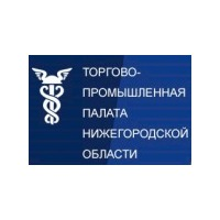 Логотип компании «Торгово-промышленная палата Нижегородской области (ТПП НО)»