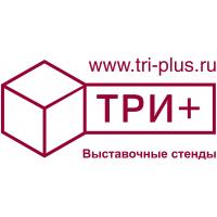 Логотип компании «ТРИ+»
