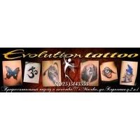 Логотип компании «Evolution tattoo pro. studio»