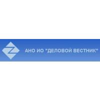 АНО ИО Налоговый Вестник