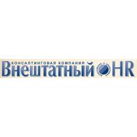 Логотип компании «Внештатный HR»