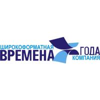 Логотип компании «Торговый дом Времена Года»