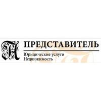 Логотип компании «ООО Представитель»