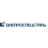 Логотип компании «Днепроспецсталь»