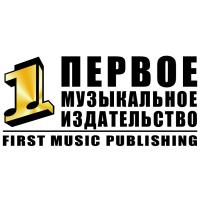 Логотип компании «Первое музыкальное Издательство»
