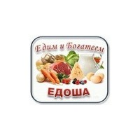 Логотип компании «Бизнес для гурманов»