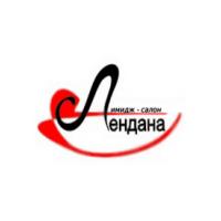 Логотип компании «Салон красоты Лендана»