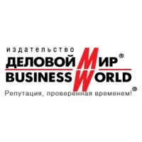 Логотип компании «Деловой мир»