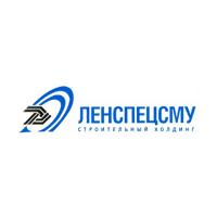 Логотип компании «ЛенСпецСМУ»