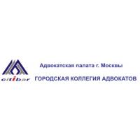 Логотип компании «Городская коллегия адвокатов»
