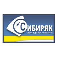 Логотип компании «ТЭК Сибиряк»