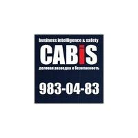 """Логотип компании «Разведывательная Компания """"CABIS""""»"""