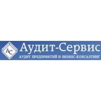 Логотип компании «Аудит-Сервис»