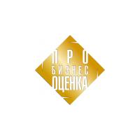 Логотип компании «ПроБизнесОценка»