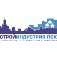 Логотип компании «Стройиндустрия ПСК»