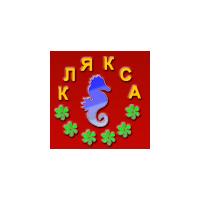 "Логотип компании «Магазин ""Клякса""»"