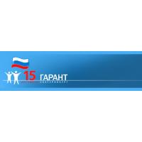 Логотип компании «Гарант-Екатеринбург»