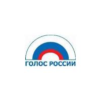 Логотип компании «РГРК Голос России»