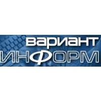 Логотип компании «Вариант-Информ»