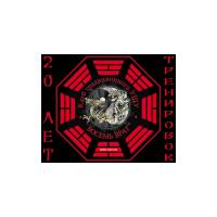 Логотип компании «Школа Ушу Бамэнь-цюань»