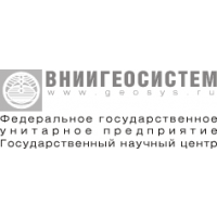 Логотип компании «Всероссийский научно-исследовательский институт геологических, геофизических и геохимических систем (ВНИИгеосистем)»