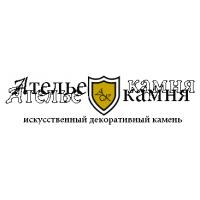 Логотип компании «Ателье камня»