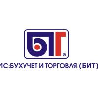 Логотип компании «1С: Бухучет и Торговля (БИТ)»