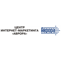 Логотип компании «Центр интернет-маркетинга Аврора»