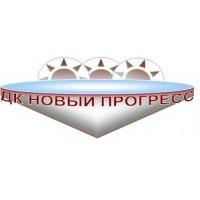 Логотип компании «Новый Прогресс»