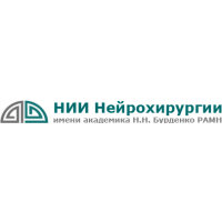 Логотип компании «НИИ нейрохирургии им. Н.Н. Бурденко»