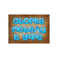 Логотип компании «Профессиональный Сервис»