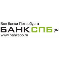 Логотип компании «БАНКСПБ.ru»