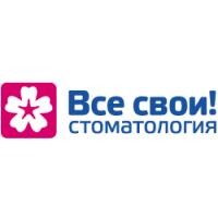 Логотип компании «Сеть клиник Все свои»
