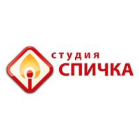 Логотип компании «Студия СПИЧКА»