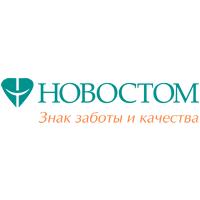 """Логотип компании «Стоматологический центр """"НОВОСТОМ""""»"""