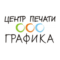 "Логотип компании «ЦП ""Графика""»"