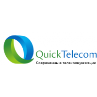 Логотип компании «QuickTelecom»