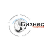 Логотип компании «Бизнес технологии»