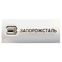 Логотип компании «Запорожсталь»