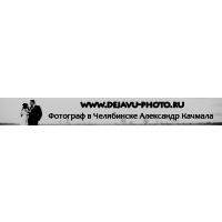 Логотип компании «Dejavu Photo studio»