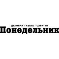 """Логотип компании «Деловая газета """"Понедельник""""»"""