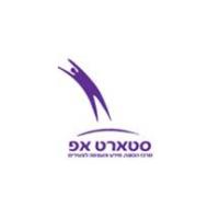 "Логотип компании «Молодежный центр ""Старт-Ап"", Беэр-Шева»"