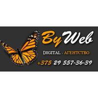 Логотип компании «Byweb»