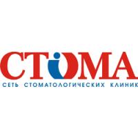 Логотип компании «Стома»