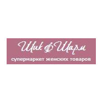 Логотип компании «Шик & шарм»