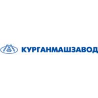 Логотип компании «Курганский Машиностроительный Завод»