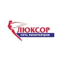 Логотип компании «Люксор Синемакс»