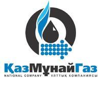 Логотип компании «КазМунайГаз»