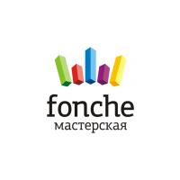Логотип компании «Мастерская Fonche»