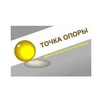 """Логотип компании «Кабинет психологической помощи """"Точка Опоры""""»"""